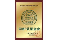 元大生物-GMP认证企业